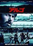 アルゴ [WB COLLECTION][AmazonDVDコレクション] [DVD]