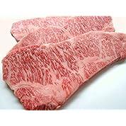 厳選 【 黒毛和牛 雌 牛 限定 】 極上サーロインステーキ肉 200g 4枚