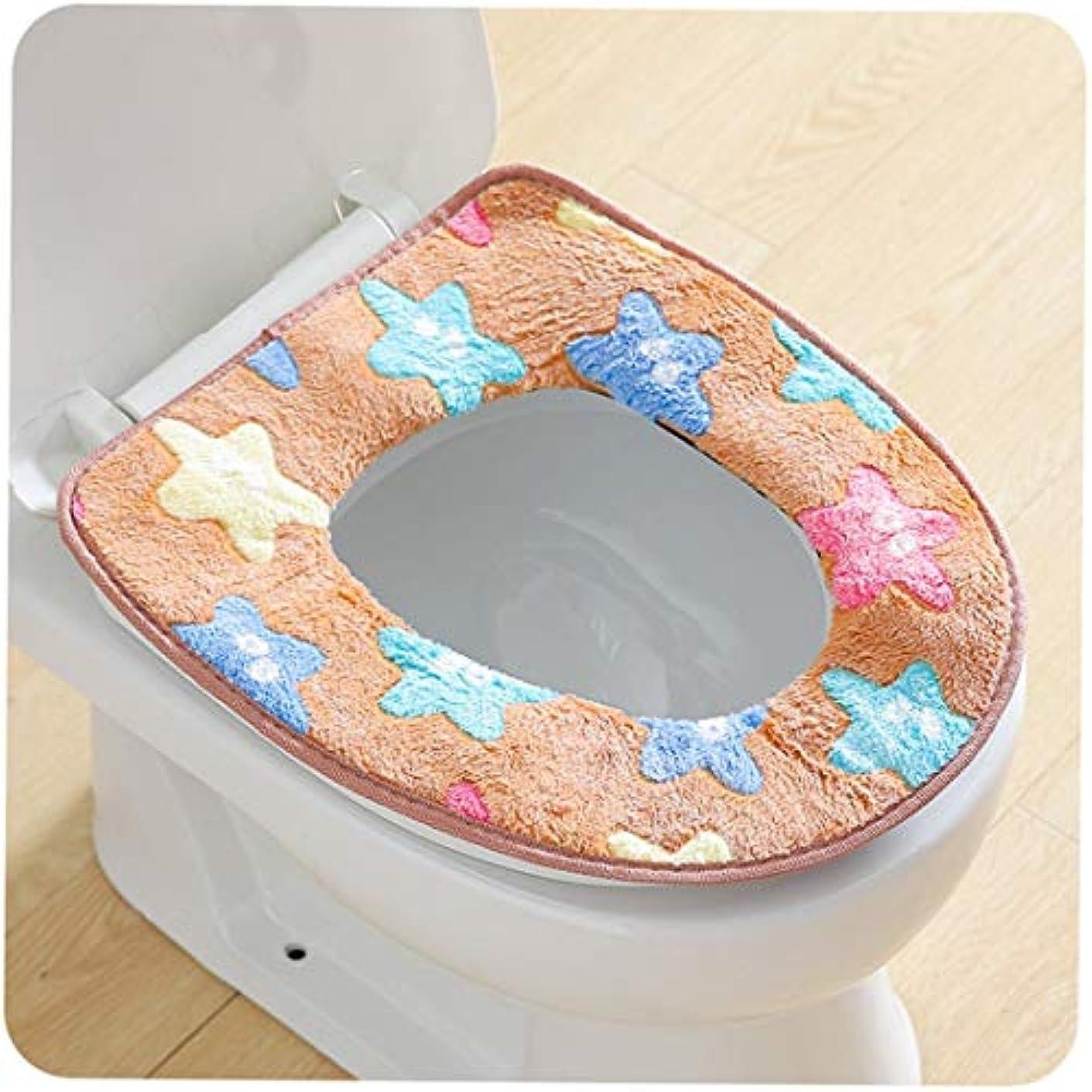 消毒剤舗装シールSwiftgood 浴室トイレ席クローゼット洗えるソフトウォーマーマットカバーパッドクッション