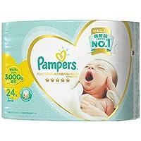 【テープ 小さめ新生児サイズ】パンパース オムツはじめての肌へのいちばん (3000gまで)24枚