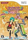 ダンスダンスレボリューション フルフル♪パーティー(ソフト単品版) - Wii