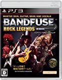「BandFuse: Rock Legends (バンドフューズ ロックレジェンド)」の関連画像