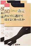 (デイリーマンゾク)fukuske(フクスケ) デイリー満足 60デニール タイツ 1×2 790-1601 971 ナイトグレー L2L(ヒップ:90-103cm、身長:155-170cm)