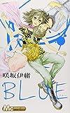 BLUE / 咲坂 伊緒 のシリーズ情報を見る