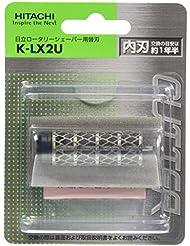 日立 シェーバー用替刃(内刃) K-LX2U