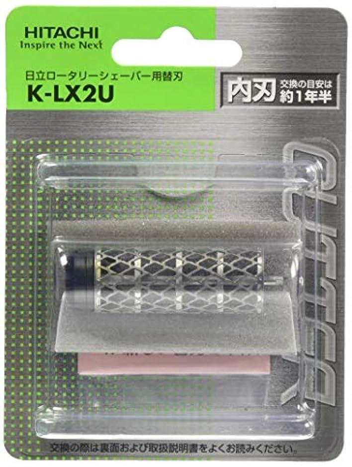 錫おびえた進行中日立 シェーバー用替刃(内刃) K-LX2U