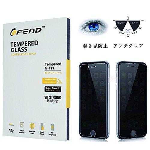iPhone8 アイフォン 6S覗き見防止フィルム iPhone 7プライバシー強化ガラスフィルム 指紋や油脂を弾く長く性能を維持 保護プライバシーガラスフィルム 滑らか操作長期間維持 高い透明度薄いグレー 影響しない画面輝度 超薄型左右180°覗き見防止 気泡防止 耐衝撃 自己吸着 飛散防
