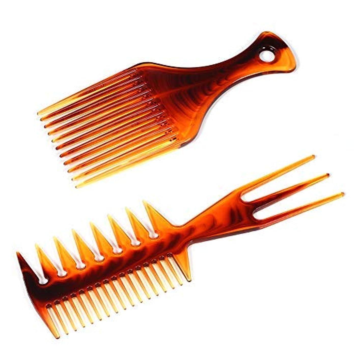浸漬飛躍謎めいた2 Pieces Afro Pick Comb Fish Comb Afro Comb Hair Pick Comb Hair Styling Afro Hair Lift Pick Comb infused with...