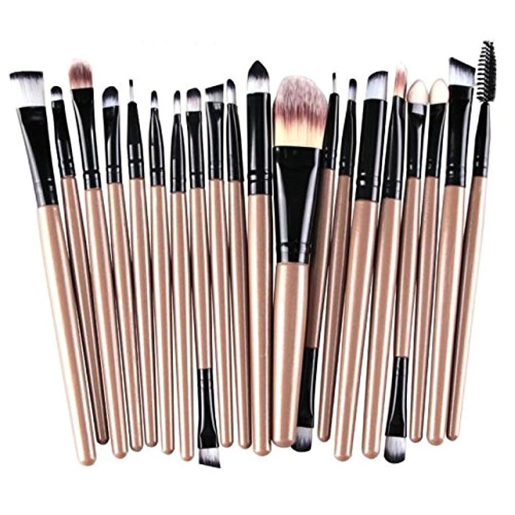 リング自由シェードFortan化粧ブラシ メイクブラシ アイシャドー 化粧用 20本セット (ゴールド)