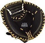 SoftBank HAWKS (ソフトバンクホークス公式)軟式 野球用 キャッチャーミット ブラック