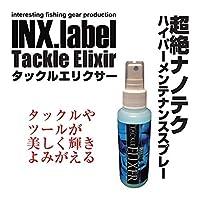 インクスレーベル (INX.LABEL) タックルエリクサー メンテンススプレー