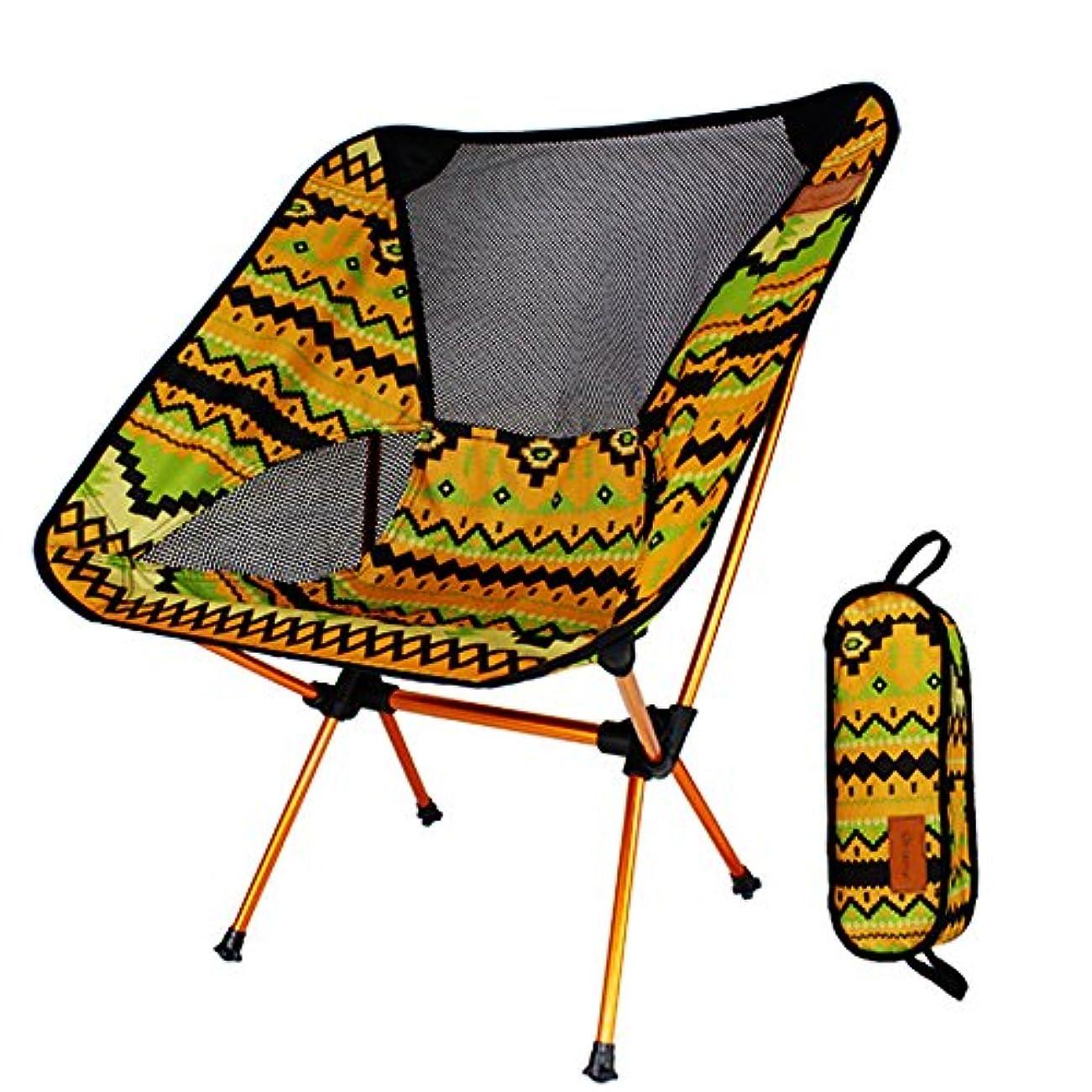 半球タイトラオス人屋外の折る携帯用キャンプチェア/アルミ合金のキャンプチェア、折る設計 アウトドア キャンプ用 (色 : 黄)