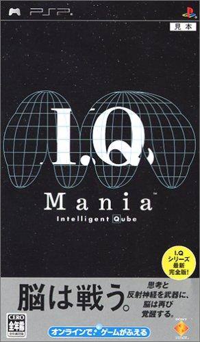 I.Q mania - PSPの詳細を見る
