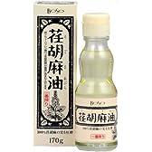 ボーソー一番搾り荏胡麻油 170g