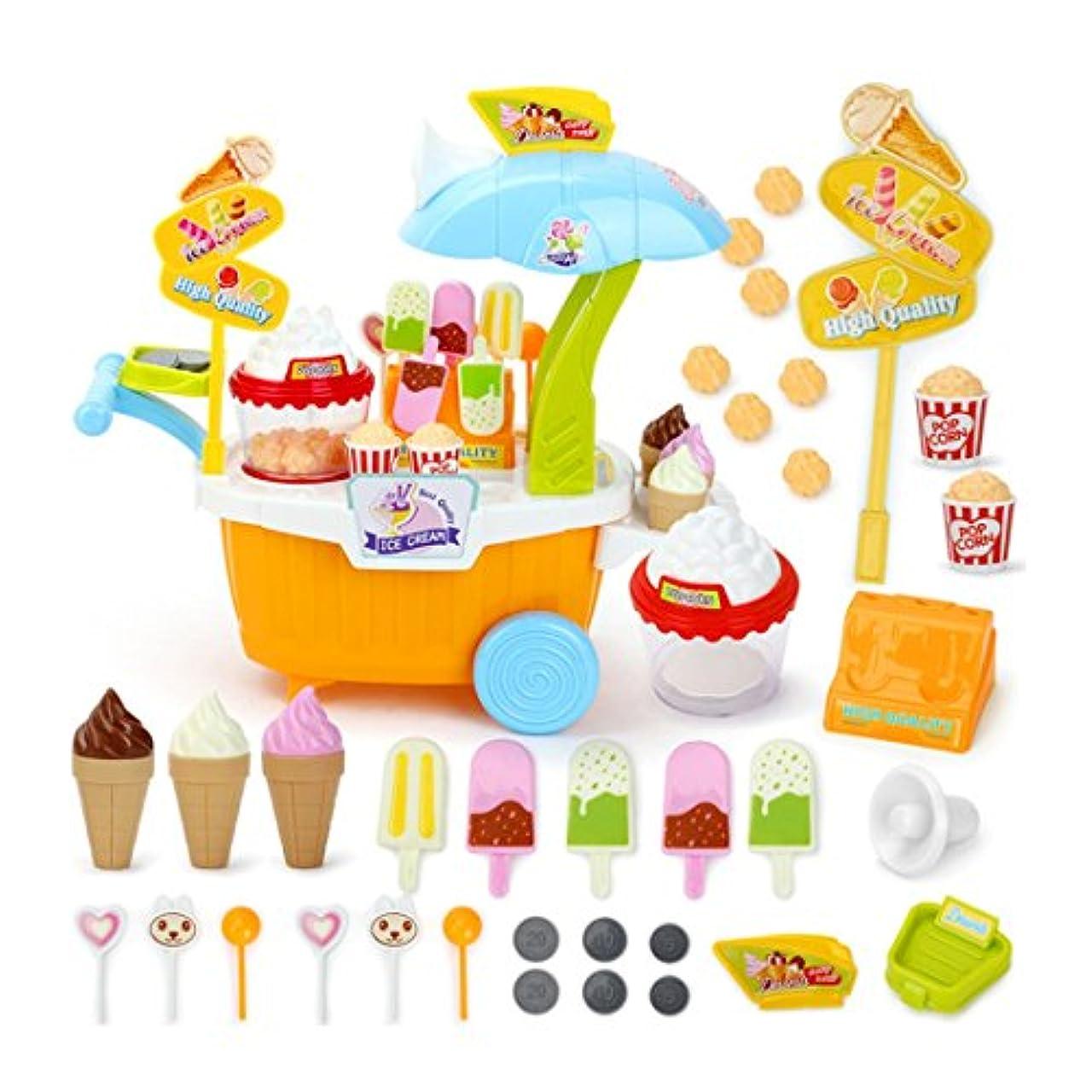 SODIAL 1セット 子供のシミュレーション台所用カトラリーセット ポップコーン デザート トロリー 教育用のおもちゃセット イエロー