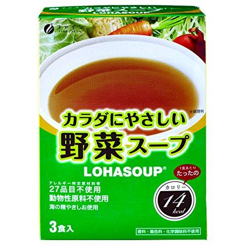 ファイン カラダにやさしい野菜スープ [アレルギー特定原材料等27品目不使用]×3袋