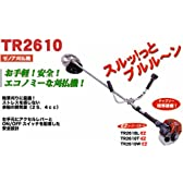 ゼノア草刈機 両手ハンドル TR2610W(DW)-EZ (試運転済み)
