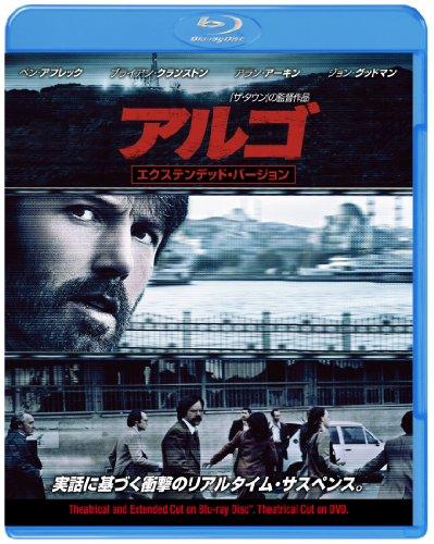 アルゴブルーレイ&DVD (2枚組)(初回限定版) [Blu...