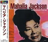マヘリア・ジャクソン アメージング・グレイス AO-003 ユーチューブ 音楽 試聴