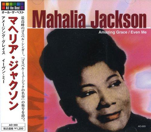 マヘリア・ジャクソン/アメージング・グレイス AO-003