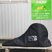 【丈夫でコンパクト スノースクート シンプルキャリングケース【保管 車載 発送 梱包】