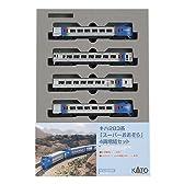 KATO Nゲージ キハ283系 スーパーおおぞら 増結 4両セット 10-477 鉄道模型 電車