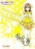7- Eleven限定ラブライブ。Sunshine!!Aqours(アクア)b5アンダーレイKunikida Hanamaru separately