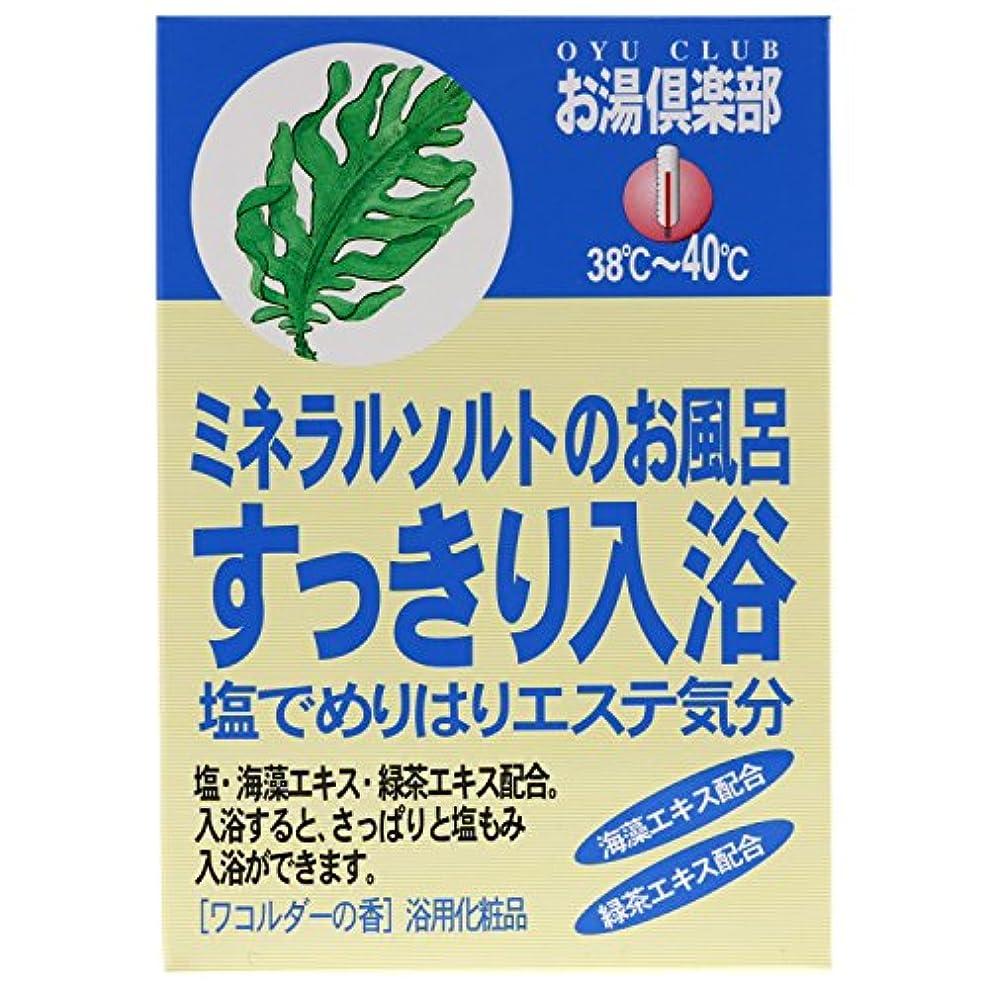 弾性メカニック台風五洲薬品 お湯倶楽部 すっきり入浴 25g×5包入