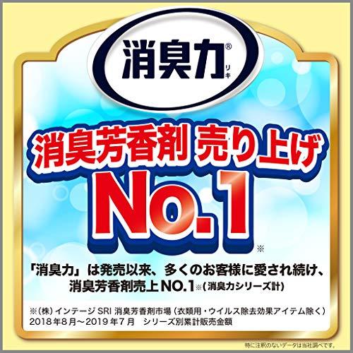 『【まとめ買い】 トイレの消臭力スプレー 消臭芳香剤 トイレ用 トイレ グレープフルーツの香り 330ml×3個』の3枚目の画像
