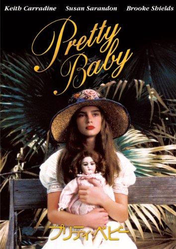 プリティ・ベビー [DVD]の詳細を見る