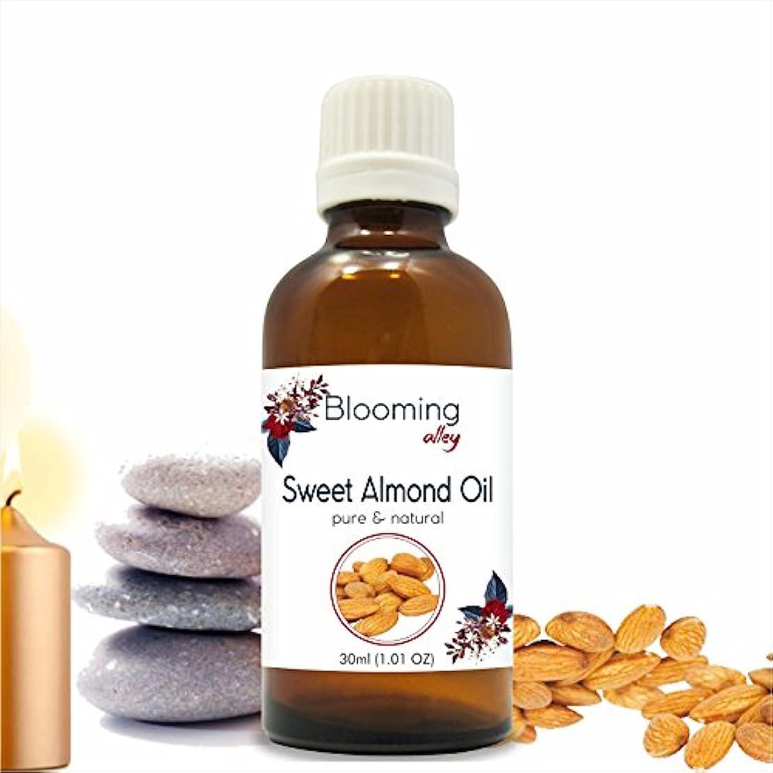 褐色わな出会いSweet Almond Oil (Prunus Amygdalus) Carrier Oil 30 ml or 1.0 Fl Oz by Blooming Alley