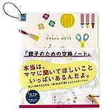 OYAKO NOTE ぶんぐ ([バラエティ])