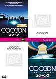 Amazon.co.jp【お得な2作品パック】「コクーン」+「コクーン2/遙かなる地球」(初回生産限定) [DVD]
