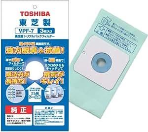 東芝 高性能トリプルパックフィルター VPF-7