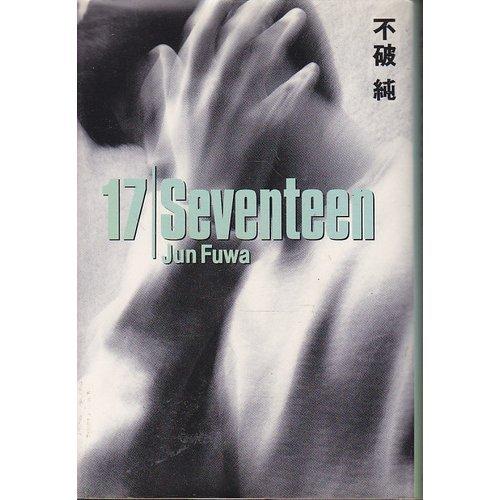 17―Seventeenの詳細を見る