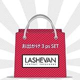 LASHEVAN(ラシュバン) おまかせ3個セット (L)
