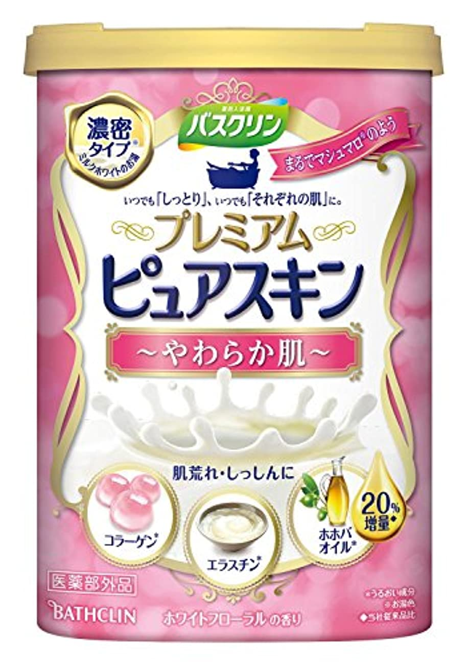 ベース乳上下する【医薬部外品】バスクリン ピュアスキン 贅沢やわらか肌 ホワイトフローラルの香り 600g 入浴剤