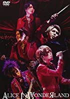 "13TH ANNIVERSARY LIVE ""ALICE IN WONDEЯ LAND"" (DVD)(在庫あり。)"