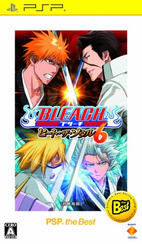 BLEACH ~ヒート・ザ・ソウル6~ PSP the Best