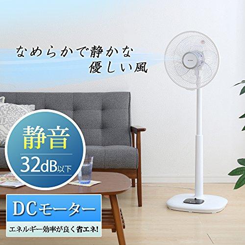 アイリスオーヤマ扇風機DCモーターハイポジション静音リモコン付きタイマー付き風量12段階羽根7枚LFD-304H
