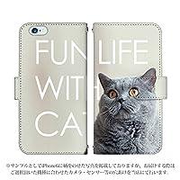 iPhone6s Plus 手帳型 ケース [デザイン:16.見上げる灰猫/マグネットハンドあり] 猫 アイフォン スマホ カバー