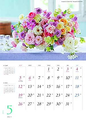 『花時間』12の花あしらいカレンダー2019 ([カレンダー])