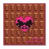 グルマンディーズ ディズニー MobiMore チョコレート スクリーンクロス チョコレート DN-73A