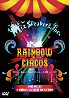 RAINBOW CIRCUS ~6匹のピエロとモノクロサーカス団~ 2011.04.22@SHIBUYA CLUB QUATTRO [DVD]()