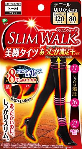 スリムウォーク 美脚タイツあったか満足プラス S-Mサイズ ブラック(SLIMWALK, compression Tights with warm processing, Black,SM)
