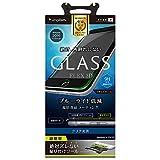 Simplism iPhone7 Plus フィルム [FLEX 3D] ブルーライト低減 立体成型フレームガラスフィルム ブラック  TR-GLIP165-F3BCCCBK