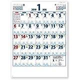 新日本カレンダー 2019年 一目でわかる! 潮汐カレンダー 壁掛け NK156 (2019年 1月始まり)