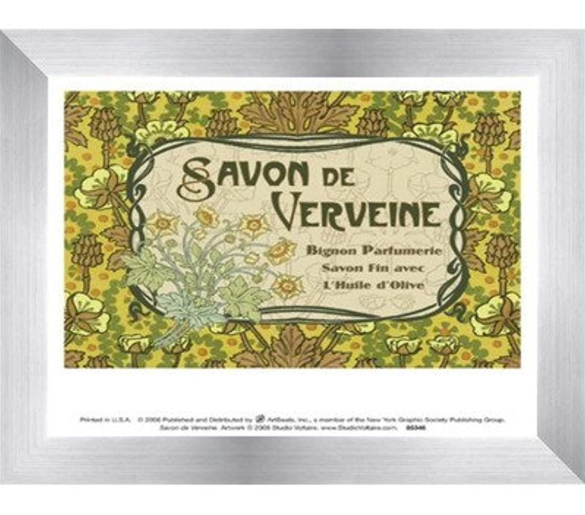 引き付ける役に立つドメインSavon de Verveine by Unknown – 8 x 7インチ – アートプリントポスター LE_854516-F9935-8x7