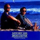 SUPER BEST ブレッド&バター