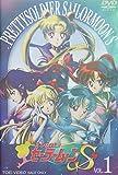 美少女戦士セーラームーンS VOL.1 [DVD]